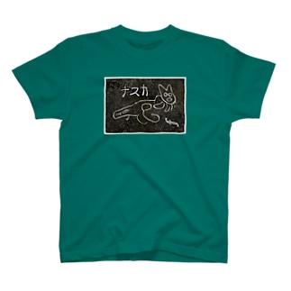 ナスカの猫? T-shirts