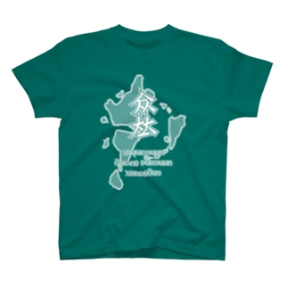 PMCFグッズ-色反転 T-shirts