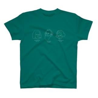 ドイツの三大B(白抜き) T-shirts