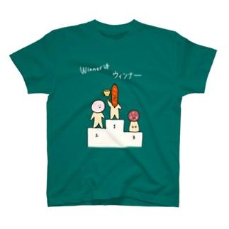 みさみせのWinnerはウィンナー T-Shirt