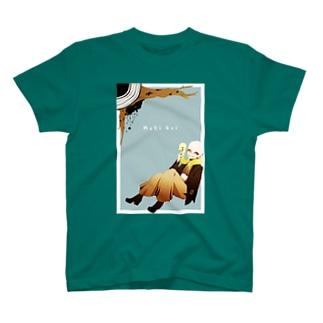 蛇系○子 T-shirts