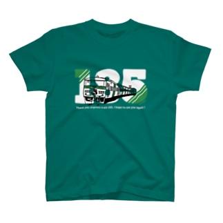 「踊り子」185系デザイン(線画) T-shirts