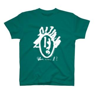 はるちゃんず T-Shirt
