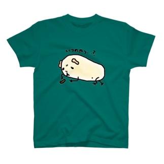 いつのやつ…? T-shirts