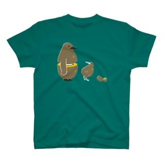 キウイなキングペンギン雛(ゴールデン) T-shirts