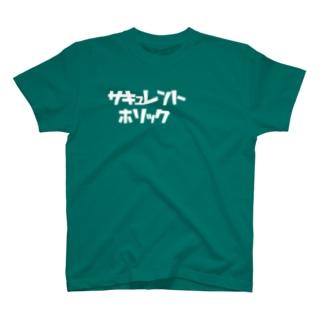 ホリック T-shirts
