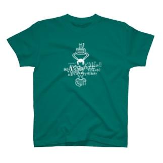 クレゲ中毒(末期)【ホワイト】 T-Shirt