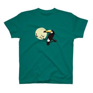 つきよのオオハシ T-shirts