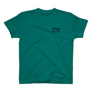 EPUBチョットデキル T-shirts