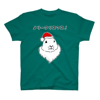 クリスマスのプレーリー T-Shirt