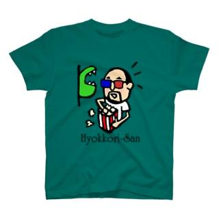 シアターひょっこりさん T-shirts