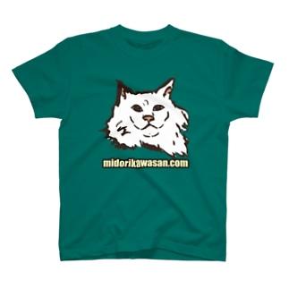 ショーンの眼差し T-shirts