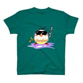 フルフリバージョン2 Tシャツ