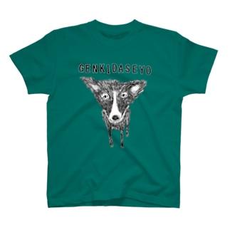 元気だせよ T-shirts