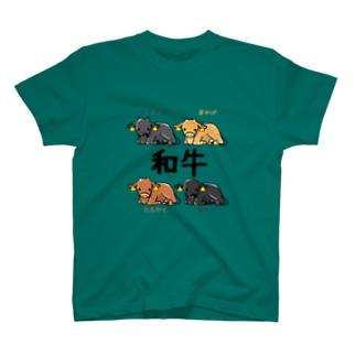 和牛4品種 T-shirts