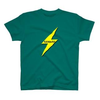 ビリビリカミナリ⚡ T-shirts