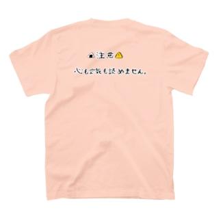 注意書きおにぎり T-Shirt