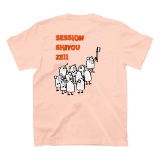 セッションお誘いTシャツ ボルダリング T-shirts