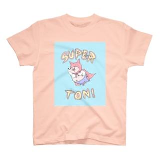 【Yuwiiの店】ゆぅぅぃーのSUPER★TON T-shirts
