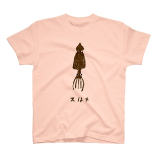 NIKORASU GOの「するめ」/スルメ 乾物 特産 ご当地 グッズ お土産 イカ 松前漬け 日本 海 シュール 北海道 青森 広島 ユーモア ネタ おもしろ 手描き オリジナル  Tシャツ ハンドメイド調 T-shirts