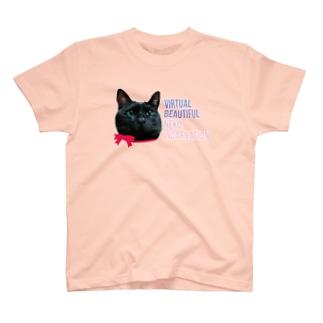 バ美猫受肉 T-shirts