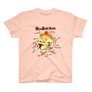 ハンバーーガーーー!! T-shirts