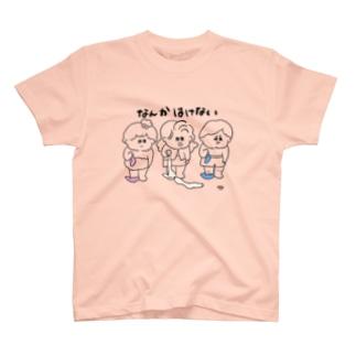 はけない子たち T-shirts