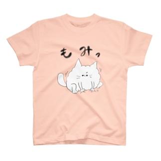 揉みねこす T-shirts