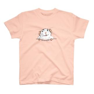 ポケットゆずたん T-Shirt