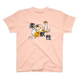 柔軟性 T-shirts
