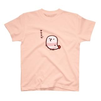 アマビエじゃないです。 T-shirts