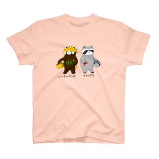 いわこのレッサーパンダとアライグマ T-shirts
