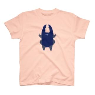 いきものだもののオオクワガタくん T-shirts