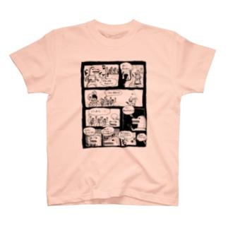 UMAYARO! T-shirts