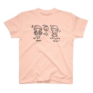 えんえんちゃんをニコニコちゃんに T-shirts