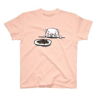 め〜し〜 ア T-shirts