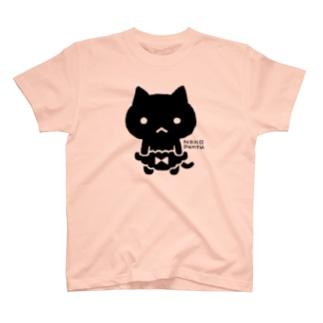 ぱんつが大きくて常に支えているねこ T-shirts