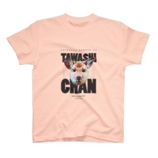 新しかかお E 【たわしちゃん】 T-shirts