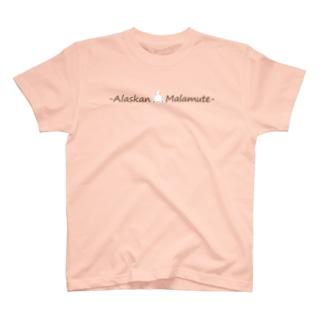 アラスカン・マラミュートの子犬のおしりロゴ T-shirts