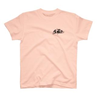 #TGIF Tee T-shirts