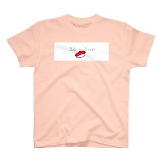 寿司は人生 T-shirts