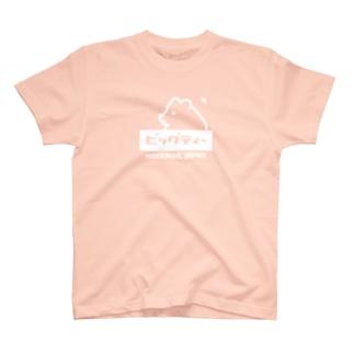 ヒグマくんロゴTシャツ T-shirts
