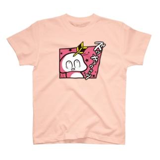 射抜かれきのこ T-shirts