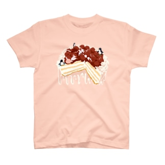Bring me cakes now. T-shirts