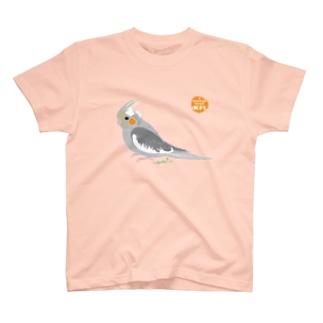 オカメインコ ひな スケッチ 中雛 ほぺちゃん T-shirts