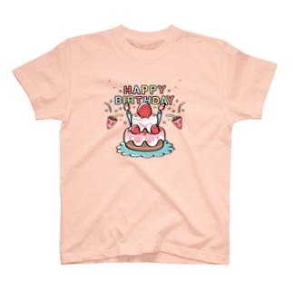 CT61HAPPY BRITHDAY  T-shirts