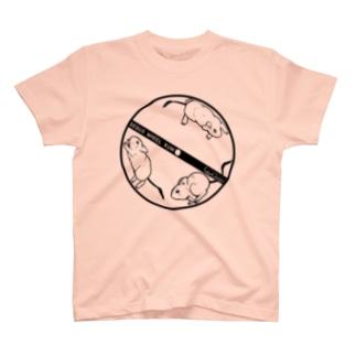 デグー回し車 T-Shirt