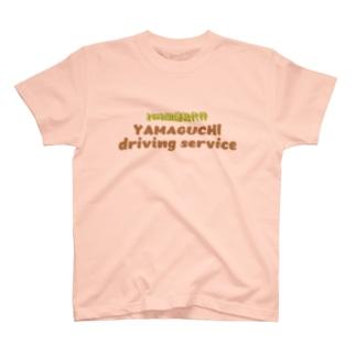 ヤマグチ運転代行サービス T-shirts