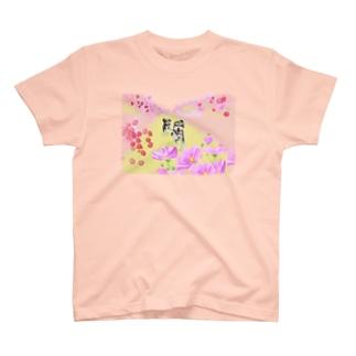 M-SUZURIのコスモスシュナ T-Shirt