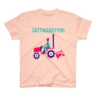 ユーモアデザイン「開拓しよう」 T-shirts